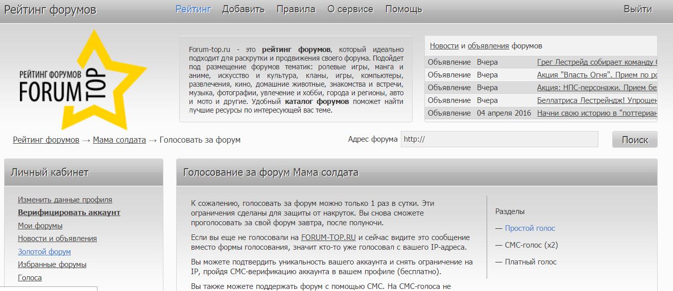 http://s9.uploads.ru/Va5hd.png