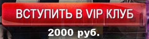 http://s9.uploads.ru/VbYlA.png