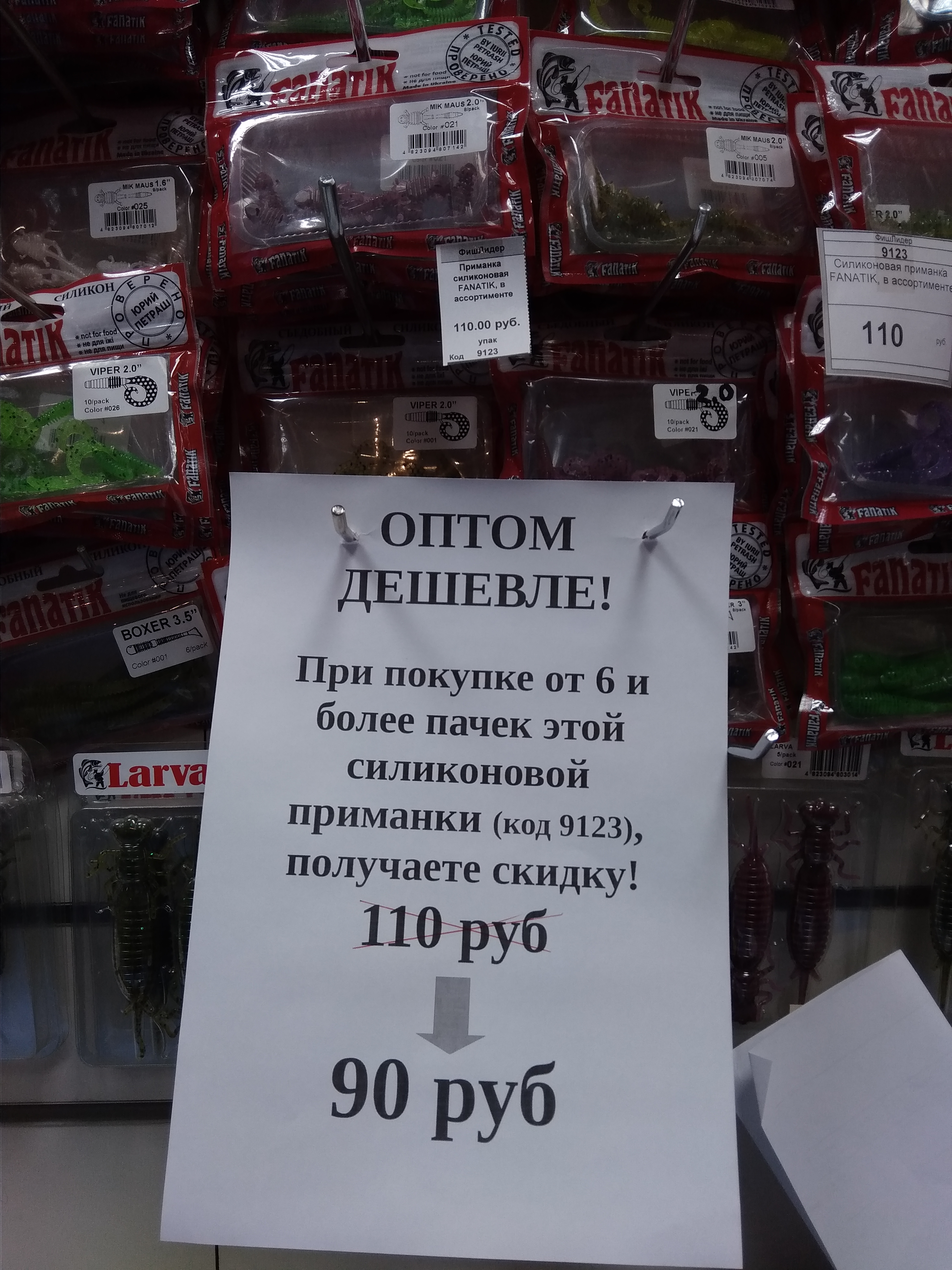 http://s9.uploads.ru/VdTDf.jpg