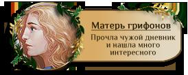 http://s9.uploads.ru/Vm2ye.png