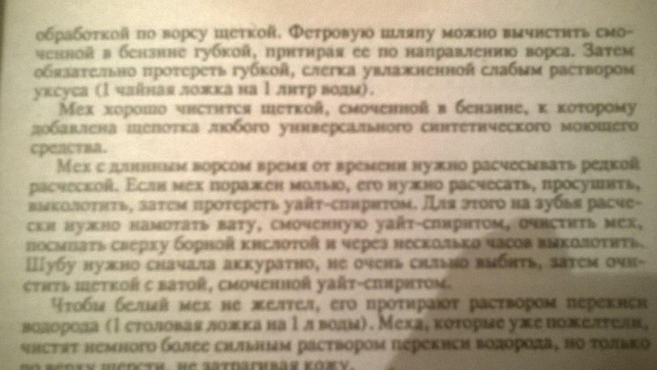 http://s9.uploads.ru/VpQZK.jpg