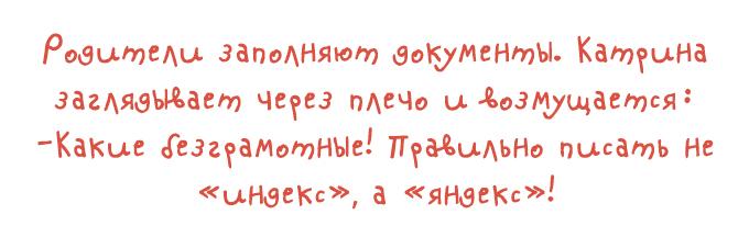 http://s9.uploads.ru/VsPrE.jpg