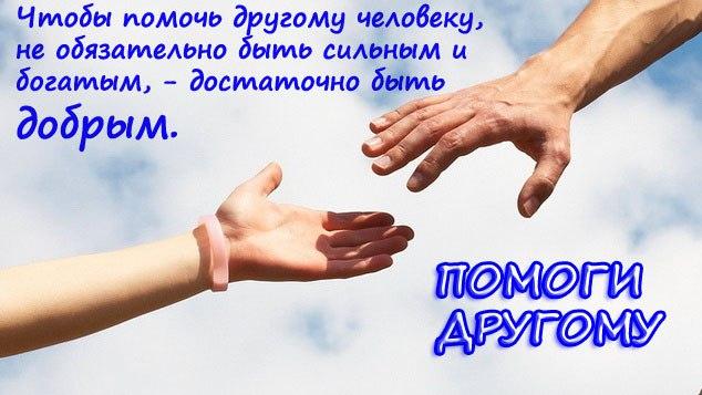 http://s9.uploads.ru/VteML.jpg