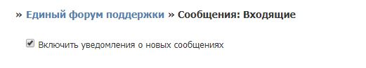 http://s9.uploads.ru/W6tUT.jpg