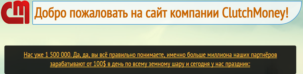 http://s9.uploads.ru/W85tA.png