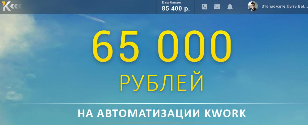 http://s9.uploads.ru/WFoH8.png