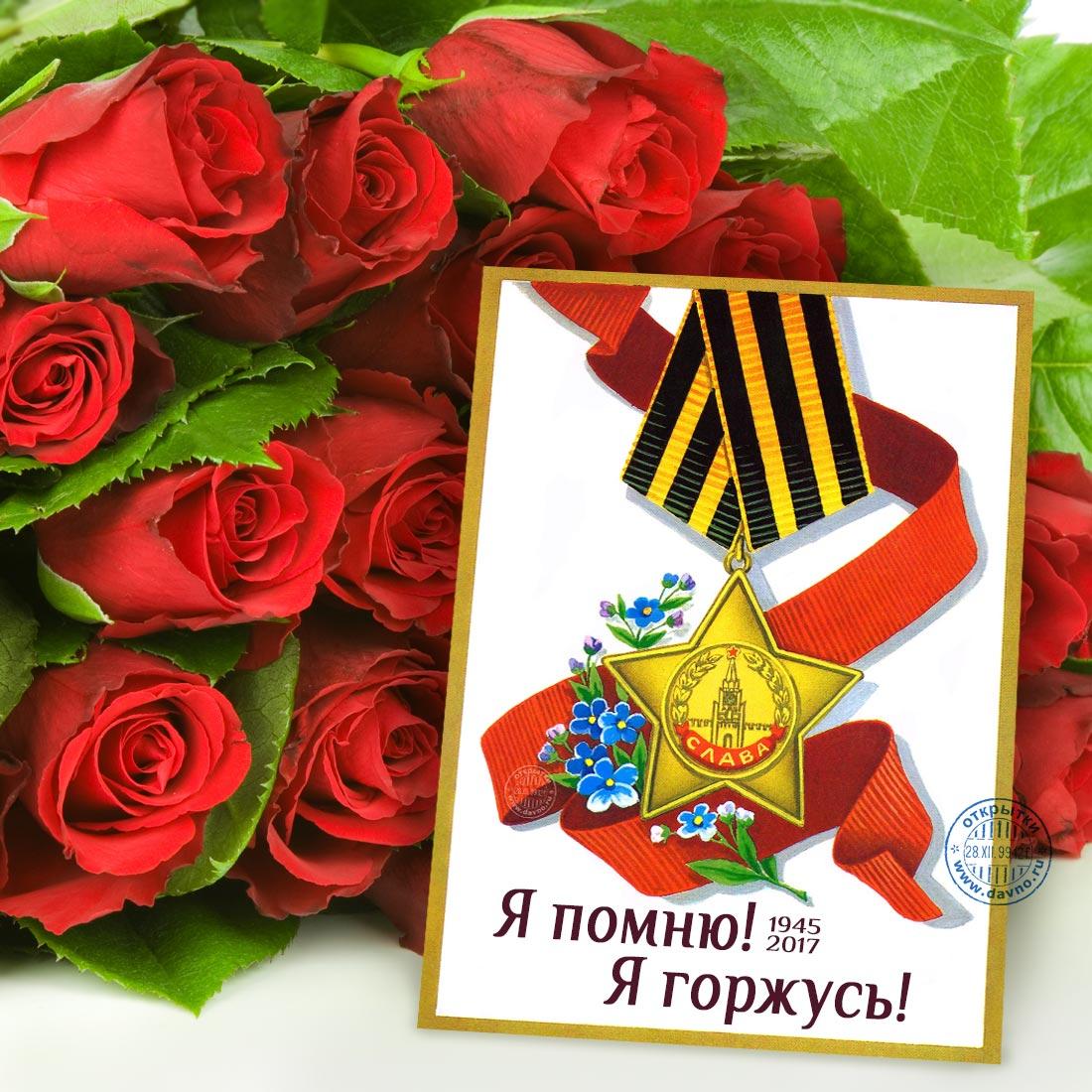 http://s9.uploads.ru/WOlGe.jpg