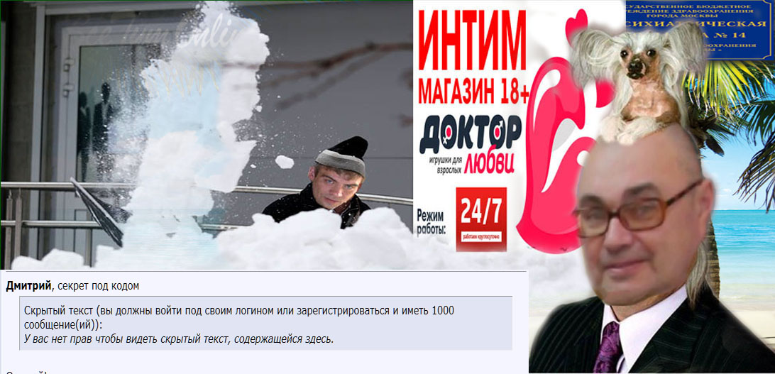 http://s9.uploads.ru/WQoOy.jpg