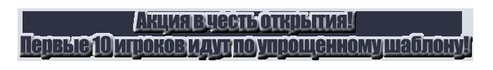 http://s9.uploads.ru/WQxnl.png