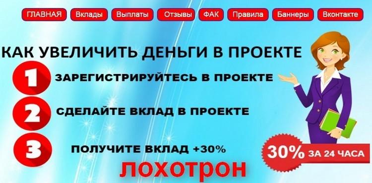 very-more.ru лохотрон