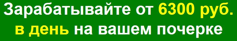 http://s9.uploads.ru/WYRdB.png