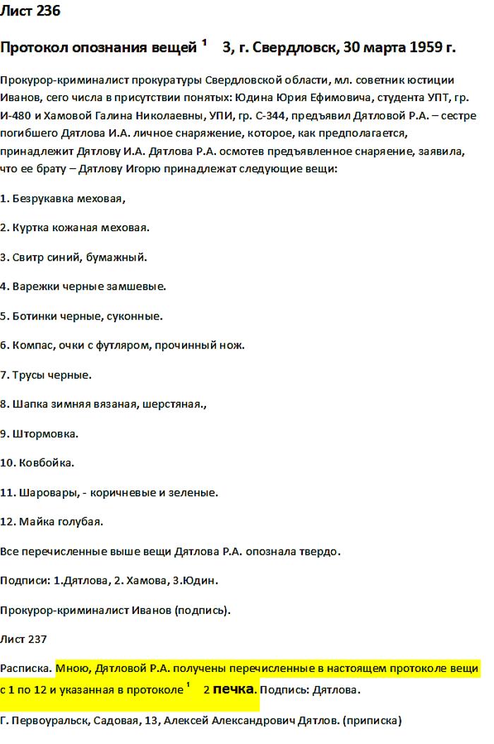 http://s9.uploads.ru/WcFHd.png