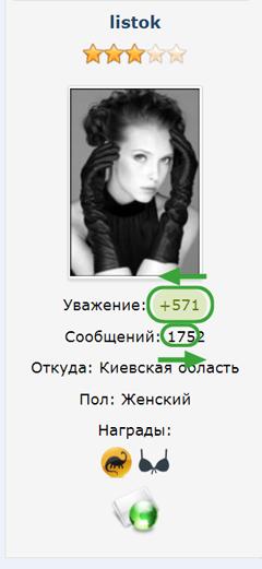 http://s9.uploads.ru/Wck3M.png
