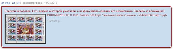 http://s9.uploads.ru/Wi4dx.jpg