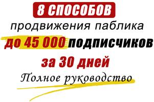 http://s9.uploads.ru/WkjID.png