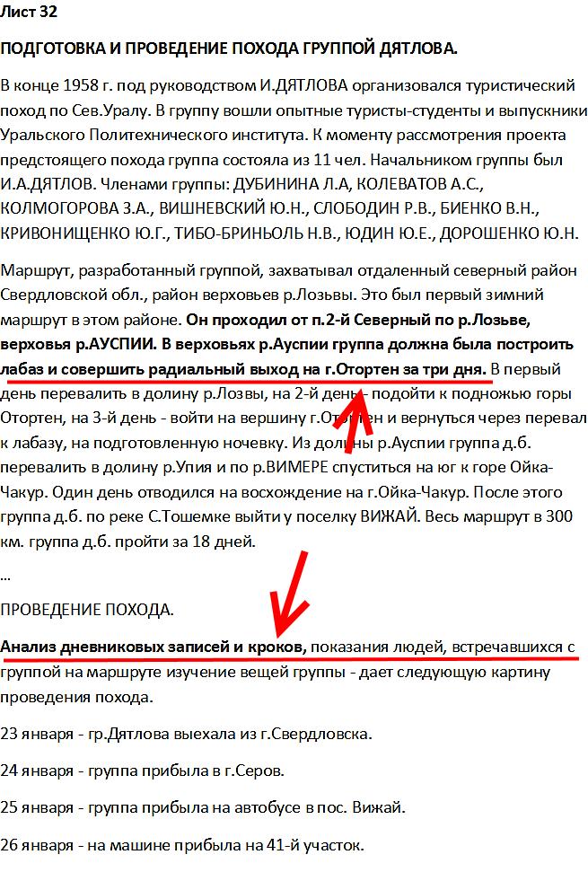 http://s9.uploads.ru/WoOuP.png