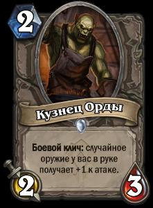 http://s9.uploads.ru/WqCPc.png
