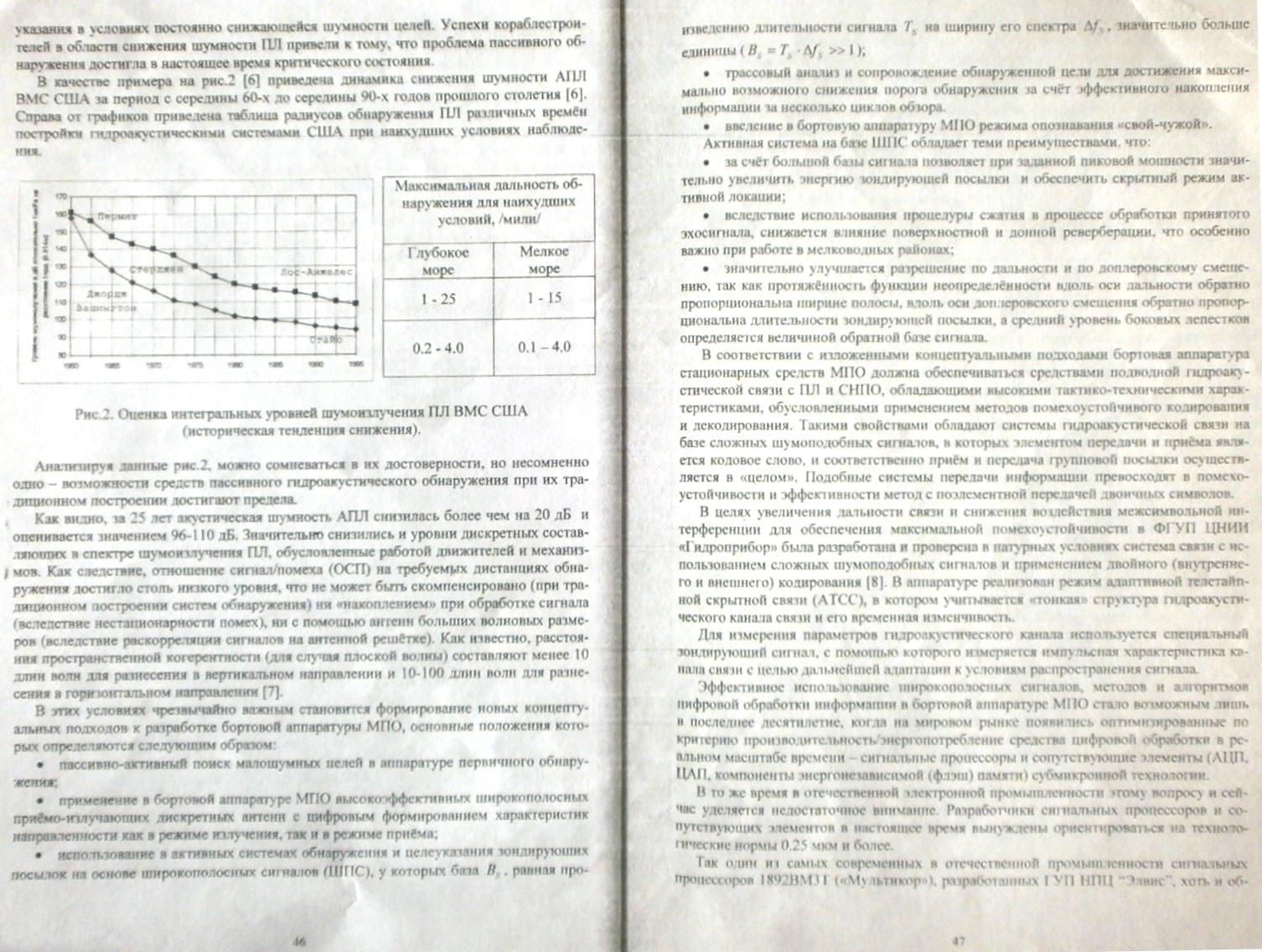 http://s9.uploads.ru/Wthfv.jpg