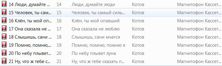 http://s9.uploads.ru/XCVGF.png