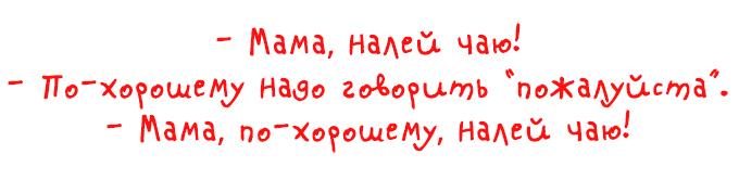 http://s9.uploads.ru/XMU1G.jpg