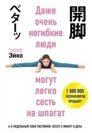 http://s9.uploads.ru/XO6hE.jpg