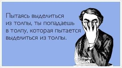 http://s9.uploads.ru/Xc3No.jpg