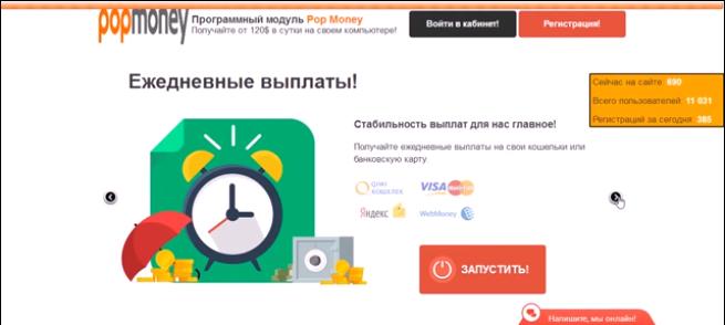 http://s9.uploads.ru/XdZon.png
