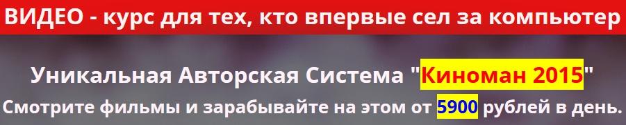 http://s9.uploads.ru/XpAa3.jpg