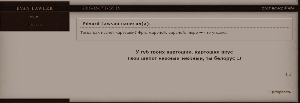 http://s9.uploads.ru/Xu3Mj.png