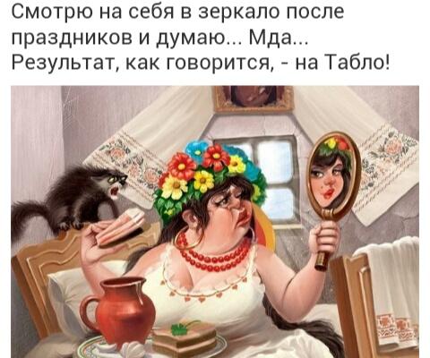http://s9.uploads.ru/Y5CpS.jpg