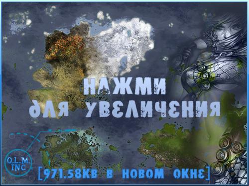 http://s9.uploads.ru/YBFE6.jpg