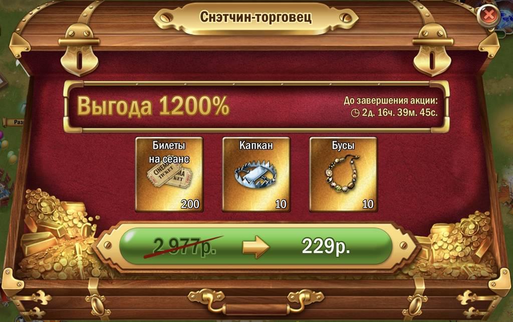 http://s9.uploads.ru/YD4oZ.jpg
