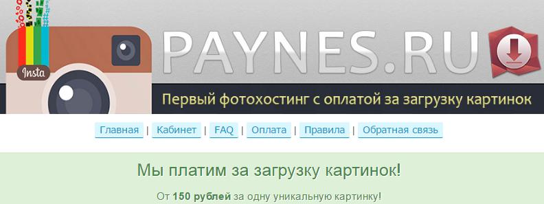 Global News Posting - оплата тарифа YDnHu