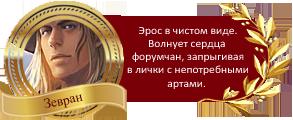 http://s9.uploads.ru/YTutI.png