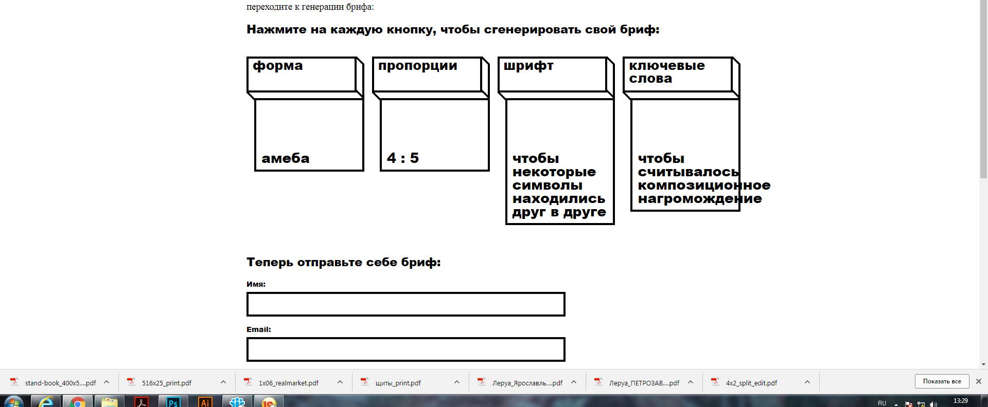 http://s9.uploads.ru/YVNoH.jpg