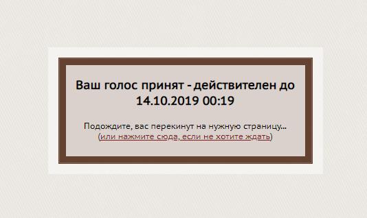 http://s9.uploads.ru/YXxMc.png