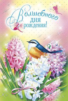 http://s9.uploads.ru/Yarjt.jpg