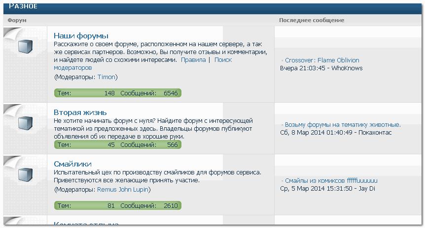 http://s9.uploads.ru/Yfh05.png