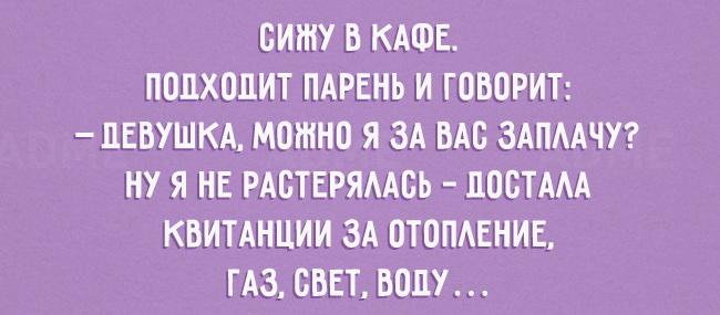http://s9.uploads.ru/YfkSj.jpg