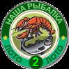 http://s9.uploads.ru/Z6ovi.png