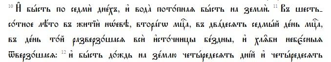 http://s9.uploads.ru/Z8fI6.jpg