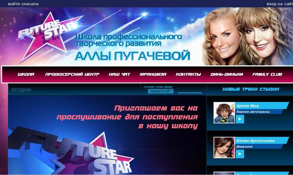 http://s9.uploads.ru/Z9yRq.jpg