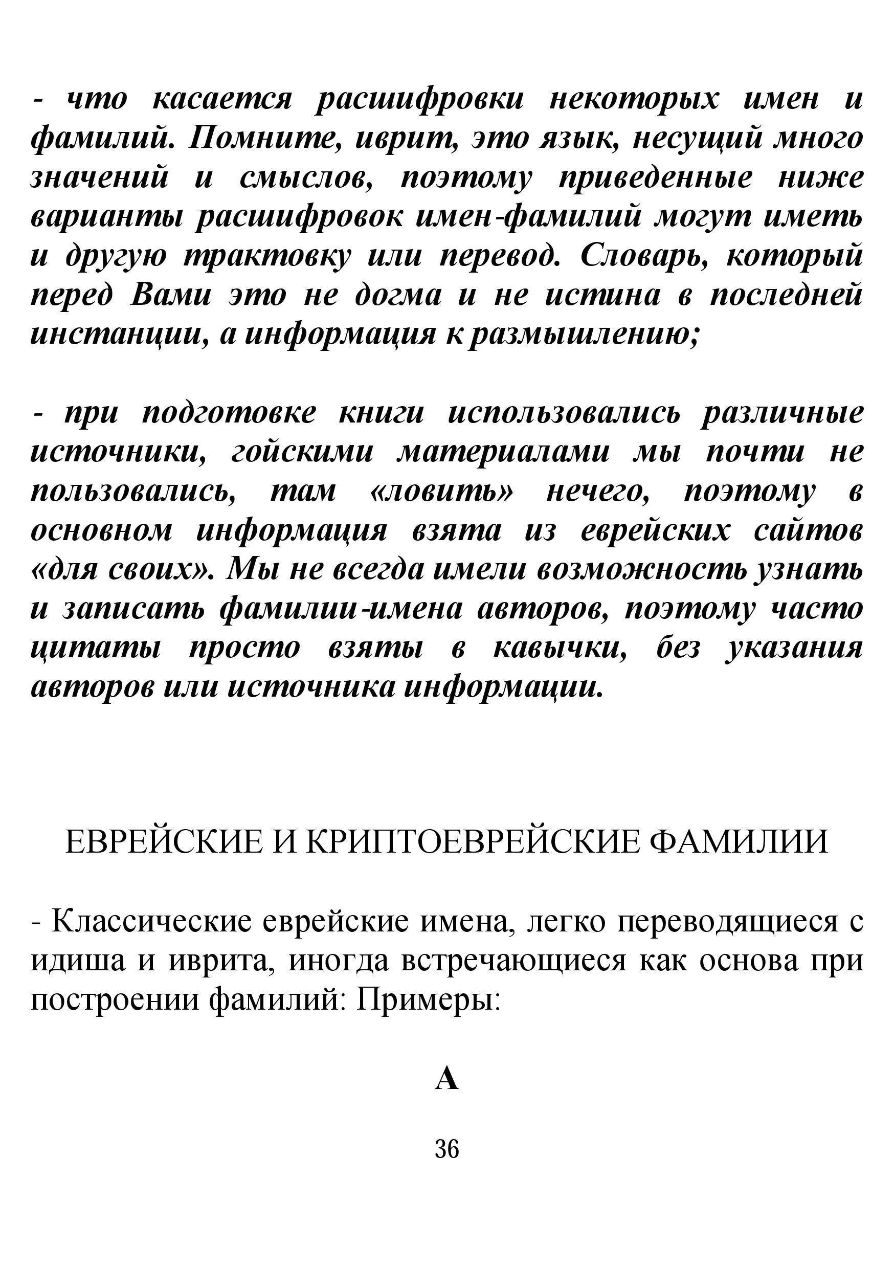 http://s9.uploads.ru/ZAvuS.jpg