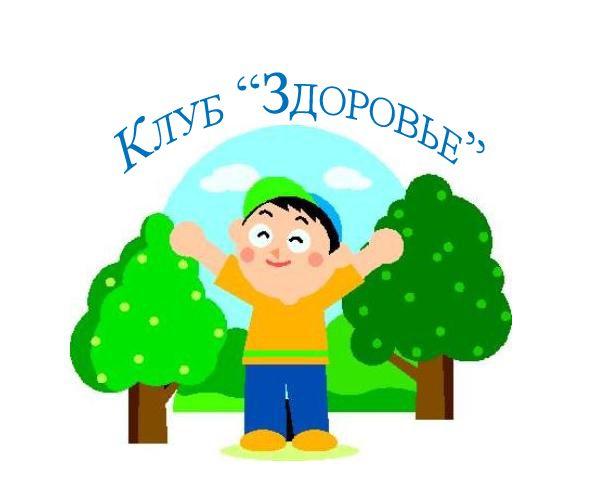 2012 Июнь Министерство Труда и социального развития КЧР
