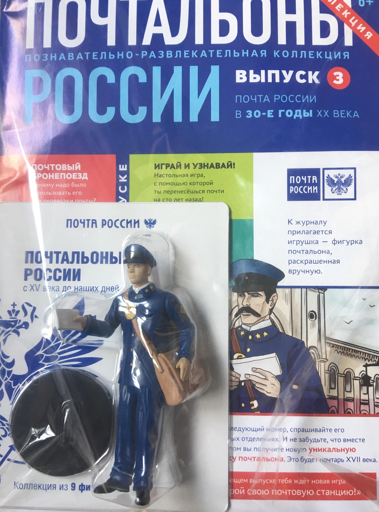 http://s9.uploads.ru/ZEv5Y.jpg