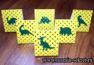 Упаковка с динозавром своими руками