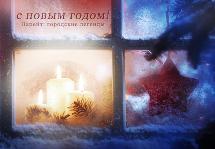 http://s9.uploads.ru/ZLzV6.png