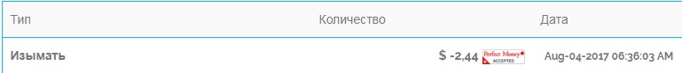 http://s9.uploads.ru/ZOrGw.jpg