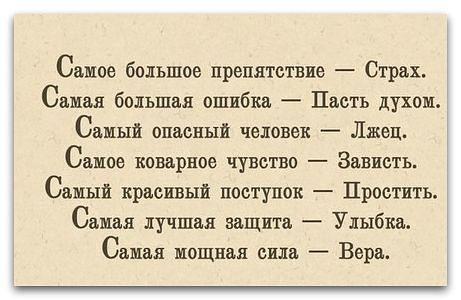 http://s9.uploads.ru/ZSd6w.jpg