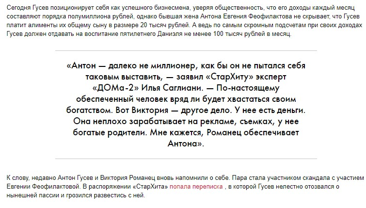 http://s9.uploads.ru/ZVyQm.jpg